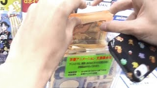 京都アニメーションに29万円募金してきました。