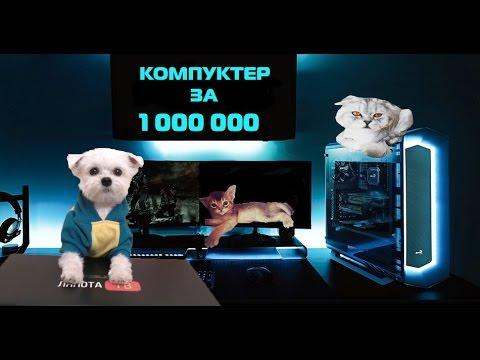 Знакомства Сергиев Посад. Частные объявления бесплатно.