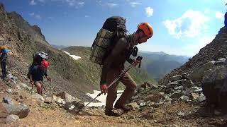 Перевал Баш-Джол. Путь с перевала на перевал.