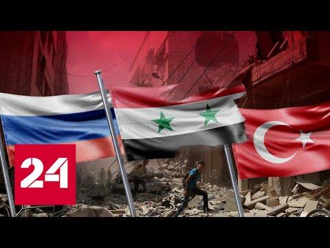 Сирийский экзамен: будет