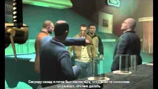 Прохождение GTA 4,миссия 13 - Дядя Влад