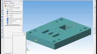 Элементы оформления 3D моделей в САПР Компас (допуск формы)