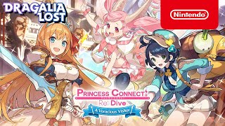 Dragalia Lost - Summon Showcase: Princess Connect! Re: Dive - A Voracious Visitor!