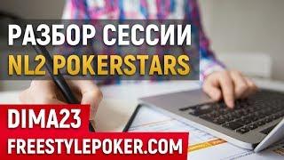 видео Покер воды для продвинутых игроков на русском языке