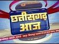 IBC24 Chhattisgarh Aaj Promo