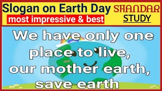 Slogan on Earth day। Slogan on Earth day in English। English slogans on Earth day। World Earth Day