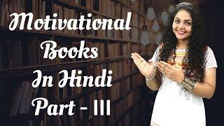 Motivational Books In Hindi Part - 3 | Network Marketing Books in Hindi | Motivational Books to Read