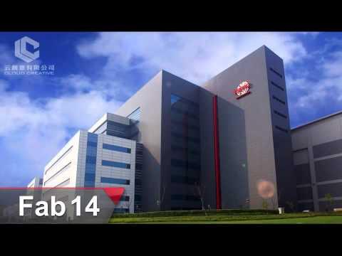 TSMC - Manufacturing 2014