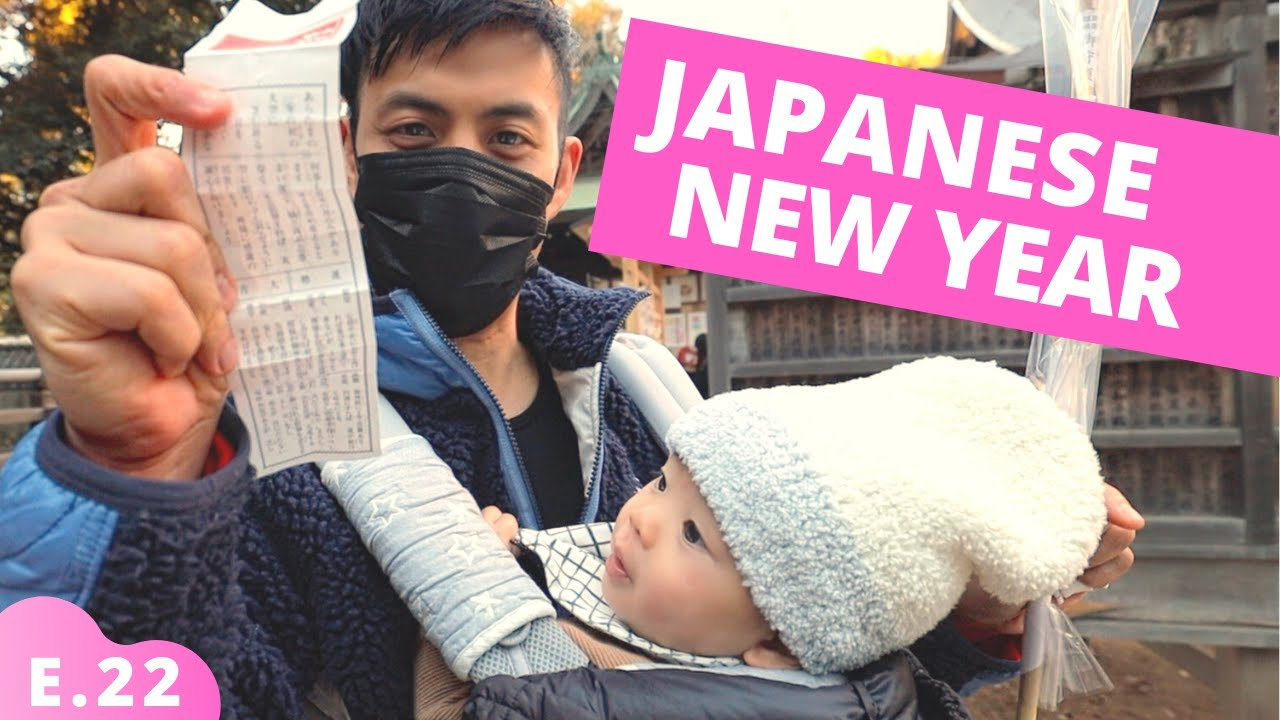 Trying a Traditional Japanese Family New Year with a Baby Ep.22