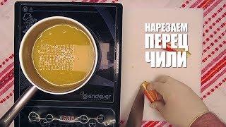 Видеорецепт: как приготовить филе индейки в апельсиновом соусе? (0+)