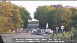 реп про войну на украини