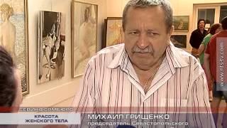 25 06 2015 КРАСОТА ЖЕНСКОГО ТЕЛА