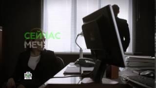 меч 2 сезон 15 серия (2015)