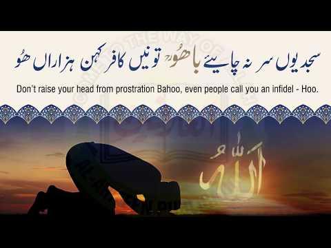 Pardadari - Abida Parveen - Atif Aslam | Official Video | BazmeRang Chapter 1 from YouTube · Duration:  6 minutes 12 seconds