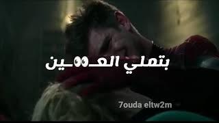افجر حالات واتس مهرجانات 2019 احمد عبده ايام بتفوت علينا سنين
