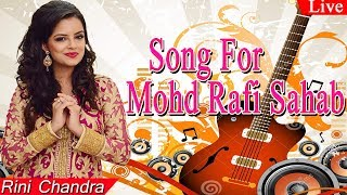Happy birthday song for Mohd Rafi Sahab !