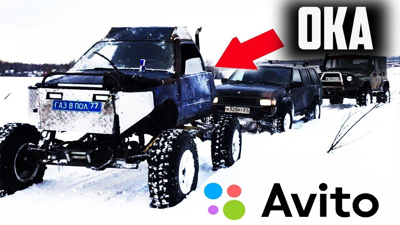 Автомобили амфибии - YouTube