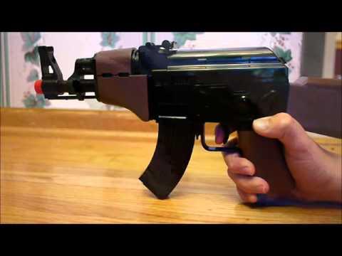 The UHC AK47 Mini Electric Airsoft Gun LPEG