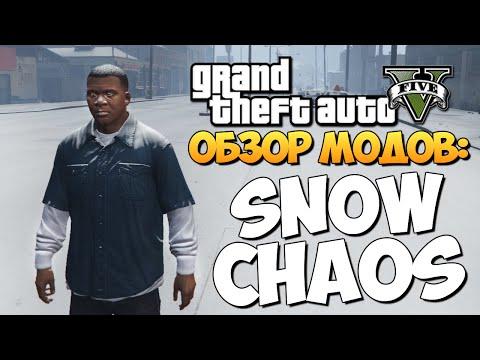 GTA 5 Mods : Singleplayer Snow -...