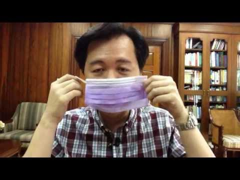 Use Face Mask to Prevent Sickness - By Dr Willie Ong #46