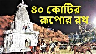 Durga Puja 2018 Kolkata | 40 Crore Durga Puja Pandal | Santosh Mitra Square Durga Puja