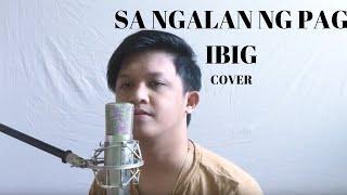 Sa Ngalan Ng Pag-ibig - December Avenue (cover) Kevin Madridejos