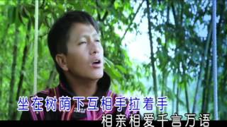 Lahu song from China 8