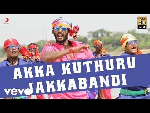 Rayudu - Akka Kuthuru Jakkabandi Telugu Song Video | Vishal, Sri Divya | D. Imman