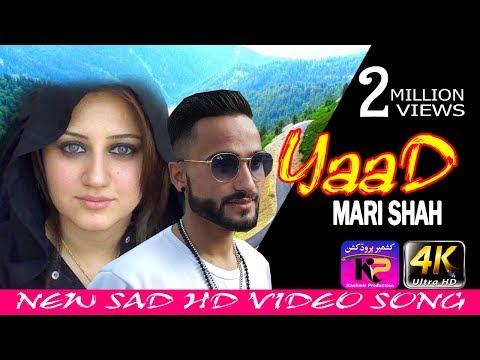 Yaad | New Very Heart Touching Video Panjabi Sad Song 2018 by Mari S |