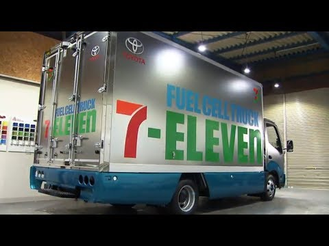 Zero-Emission Hydrogen Electric Fuel Cell Truck for 7-11 by Toyota
