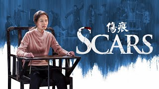 """2020 Christian Movie 