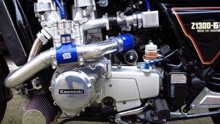 Kawasaki KZ1300 fuel injected Turbo project