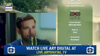 Khasara Episode 13 - ( Teaser ) - Top Pakistani Drama