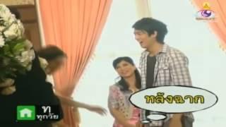 Video StarNewsStation: Film & Matt Pan Rai Phai Ruk download MP3, 3GP, MP4, WEBM, AVI, FLV Desember 2017