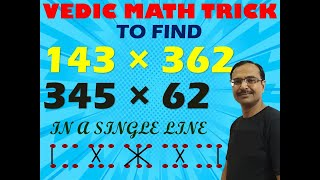 Trick 16 - Multiply Any Two Numbers in One Line