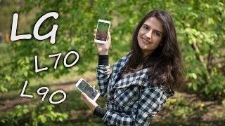 LG L70 и LG L90: обзор смартфонов
