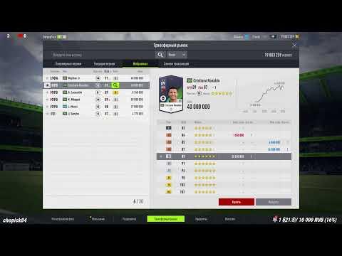 FIFA Online 4 - пробуем играть