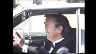 懐かしい車のCM日産車 【関連動画】 ・懐かしいCM 車編4 日産ブルーバー...