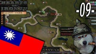 Hearts of Iron IV - Waking the Tiger - Demokratie China - #09 Deutschen umzingeln