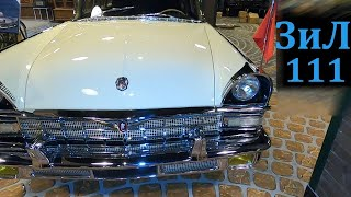 """Советская капсула времени. """"Новый"""" ЗИЛ-111 рожденный в начале 60-ых"""