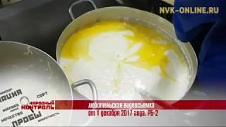 Программа «Народный контроль» проверила качество питания в больнице Якутска