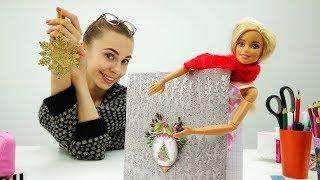 Новогодний блокнот для Барби своими руками. Поделки с Барби