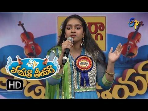 Ye Chota Unna Song - Anisha Performance in ETV Padutha Theeyaga - 25th July 2016