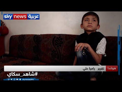 منظمة حقوق أطفال العالم -تأثرت بشدة- بأزمة كورونا  - نشر قبل 2 ساعة