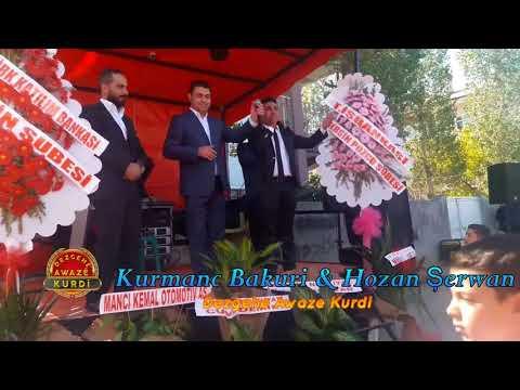 Kurmanc Bakuri & Hozan Şerwan - Dawat Yar Mewane Govend YENİ