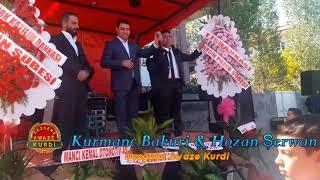 Kurmanc Bakuri  Hozan Şerwan - Dawat Yar Mewane Govend YENİ