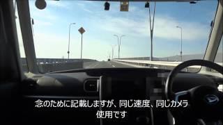 【レクサス並の世界一静かな軽自動車?】タントカスタムをフルデッドニング 静音化  LS460  N-WGN セルシオ オデッセイ