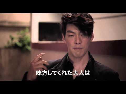 映画『チング 永遠の絆』予告編
