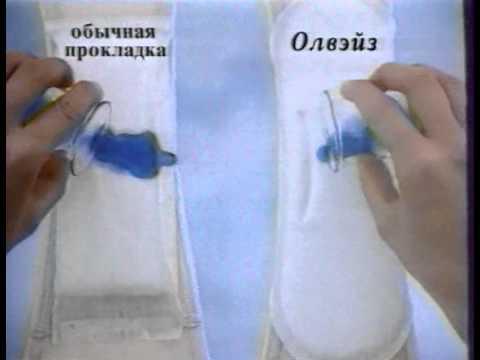 ОРТ - ВИД, Max Factor, Always Plus (1997 Year)