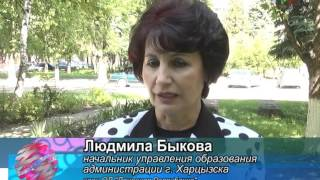 Итоги сдачи экзамена по русскому языку(, 2016-06-10T13:19:33.000Z)